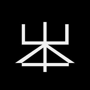 01(山本成一郎-ロゴoutline・PDFをJPG変換)トリミング縮小300×300・階調の反転